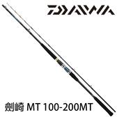 漁拓釣具 DAIWA 劍崎 100-200MT [船釣竿]
