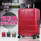 《熊熊先生》Samsonite新秀麗20吋限量破盤↘7折行李箱旅行箱I74登機箱大容量商務箱拉桿箱飛機大輪