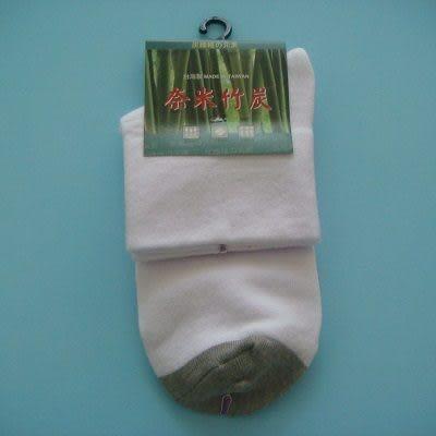 臺灣製 竹炭健康寬口襪(白色)/運動襪/襪子/短襪/中統襪/學生襪/吸濕排汗.抗菌除臭