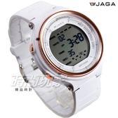 JAGA捷卡 超大液晶顯示 多功能運動防水電子錶 防水 冷光 男錶 運動錶 學生錶 軍錶 M1178-DL(白金)