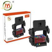 [哈GAME族]滿399免運費 可刷卡●組裝容易●JYS Switch NS JYS-NS153 多功能遊戲手把收納架 置物架