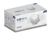 (每人限購一盒) 中衛醫療口罩 麥飯石灰 50片/盒 雙鋼印 *維康