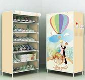 簡易鞋架鞋櫃多層組合櫃