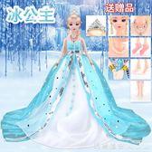 換裝芭芘娃娃套裝禮盒婚紗大裙拖尾3d美瞳中國古裝玩具冰公主娃娃 全網最低價最後兩天igo