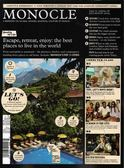 MONOCLE特刊 7-8月號/2014:富錦街巷弄文化