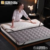 床墊 抗菌防滑床墊保護墊1.5m加厚學生榻榻米單雙人1.8m2米床褥子墊被 名創家居DF