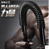 健身男臂力器練肌肉臂力棒PLL2207【男人與流行】