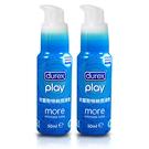情趣用品 情趣商品 英國杜蕾斯Durex《 杜蕾斯特級潤滑液 (2入裝) 》