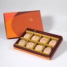 【御藏】綠豆椪8入禮盒