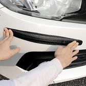 防撞條汽車防撞條 保險杠防撞條 車門防擦條貼 車身門邊用防擦防刮膠條 艾家