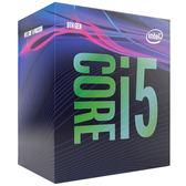 Intel Core i5-9400 6核心6執行緒 1151 腳位 CPU 中央處理器