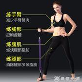 腳蹬拉力繩仰臥起坐拉力器擴胸彈力繩健身器材家用男女減肚子瘦臂 優家小鋪