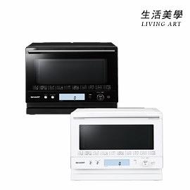 夏普 SHARP【RE-WF231】水波爐 烤箱 23L 微波烤箱 解凍 操作簡單 濕度感應器