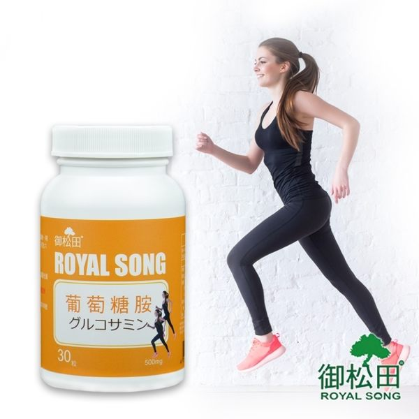 【御松田】葡萄糖胺(30粒X1罐)
