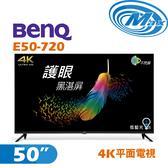 《麥士音響》 BenQ明基 50吋 4K電視 E50-720