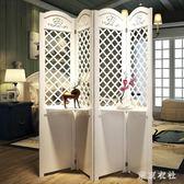 簡約現代臥室屏風隔斷玄關時尚客廳雕花折疊置物架田園屏風菱形 QG26018『東京衣社』