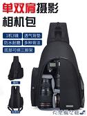 相機包 caden單反相機包男多功能攝影包便攜小包單雙肩包兩用背包男潮流 快速出貨