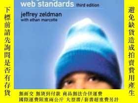 二手書博民逛書店Designing罕見With Web Standards (3rd Edition)Y256260 Jeff