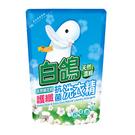白鴿護纖抗菌洗衣精2000g【康是美】...