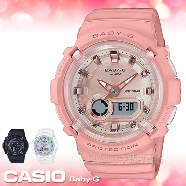 CASIO手錶專賣店 BGA-280-4A BABY-G 運動型設計 雙顯女錶 黑 橡膠錶帶 防水100米 BGA-280