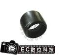 【EC數位】Canon 專用 ET-54 ET54 太陽罩遮光罩 EF 55-200mm f/4.5-5.6 II USM EF 80-200mm f/4.5-5.6 II 遮光罩