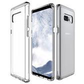 三星 Note8 S9 S9 Plus S8 Plus S8 S7 Edge S7 二合一透明殼 手機殼 防摔 保護殼 PC+TPU