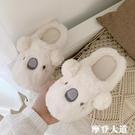棉拖鞋女厚底學生可愛卡通居家用室內保暖毛絨棉鞋月子鞋親子『摩登大道』