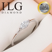 (零碼)【美國ILG鑽飾】Fruit fantasy 獨美馬眼鑽戒-頂級美國ILG鑽飾,媲美真鑽亮度的鑽飾 RiS11