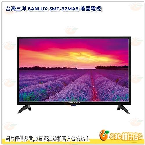 不含安裝 不含視訊盒 台灣三洋 SANLUX SMT-32MA5 32型 LED背光 超廣角 液晶電視 顯示器 公司貨