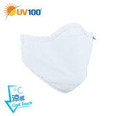 UV100 防曬 抗UV-涼感立體防塵口罩-童