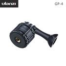 EGE 一番購】Ulanzi【GP-4】...