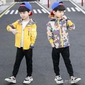 童裝男童秋裝外套年春秋款兒童洋氣中大童秋季男孩夾克潮快速出貨