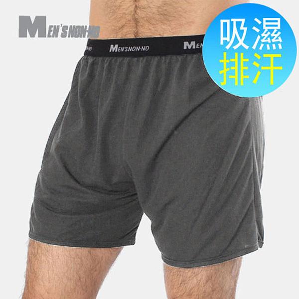 MEN'S nonno涼感平口褲 灰色XL號 5件/組