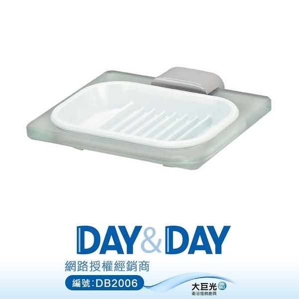 【DAY&DAY】肥皂盤組_3506