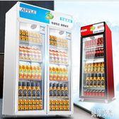 88折商用220V冷藏櫃雙門保鮮櫃展示櫃飲料櫃立式超市冰櫃冷櫃箱CC3460『美好時光』