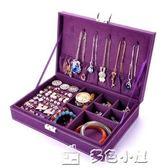 首飾盒公主木質歐式帶鎖韓國珠寶盒耳釘飾品耳環裝飾盒收納盒大「多色小屋」