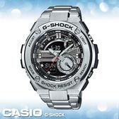 CASIO 卡西歐 手錶專賣店 G-SHOCK GST-210D-1A 男錶 雙顯錶 不鏽鋼錶帶 耐衝擊構造 防水 LED照明