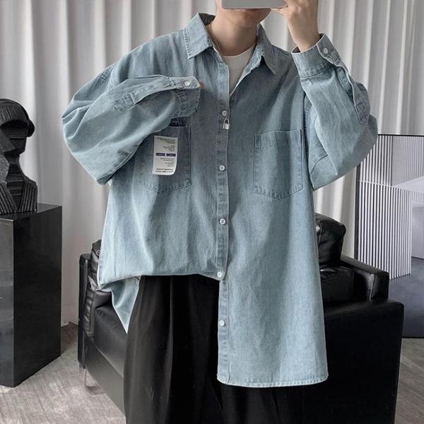 子俊男裝牛仔襯衣男士2020秋季新款韓版潮流淺色長袖襯衫外套上衣 黛尼時尚精品