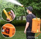 噴霧器 農用智慧電動噴霧器背負式高壓農用噴霧器鋰電池果樹噴霧機多功能Igo     coco衣巷