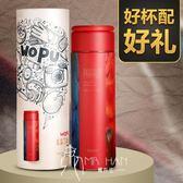 保溫杯-保溫杯創意真空不銹鋼水杯-韓先生