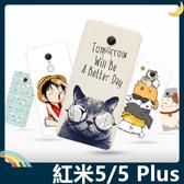 Xiaomi 小米 紅米5 Plus 彩繪Q萌保護套 軟殼 卡通塗鴉 超薄防指紋 全包款 矽膠套 手機套 手機殼