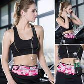 運動腰包多功能腰帶防水跑步小腰包男女戶外