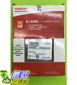 [8玉山最低比價網] Toshiba 東芝 2TB 3.5吋 內接硬碟(DT01ACA200)