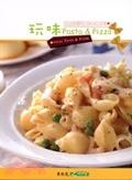 二手書博民逛書店 《玩味Pasta & Pizza》 R2Y ISBN:9867114051│葉清祺