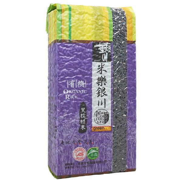 銀川有機-黑糯糙米600公克/包