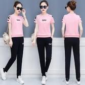 運動套裝運動套裝女夏裝新款潮韓版時尚短袖時髦夏天休閒服衛衣兩件套 俏女孩