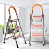 折疊梯三步迷你家用雕花梯子人字梯家用小梯子梯凳樓梯DR18820 【Rose 中大 】