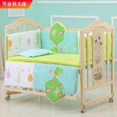 舒君夢嬰兒床實木無漆寶寶bb床搖籃床多功能兒童新生兒拼接大床 NMS喵小姐