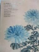 【書寶二手書T3/收藏_YIZ】POLY保利_大方-中國書畫精品專場(V)等_2018/11/19