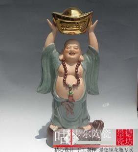 景德鎮陶瓷器招財羅漢彌勒佛